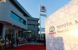 toyota service shop