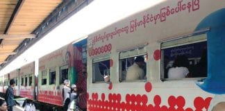 train ad ooredoo circle line yangon