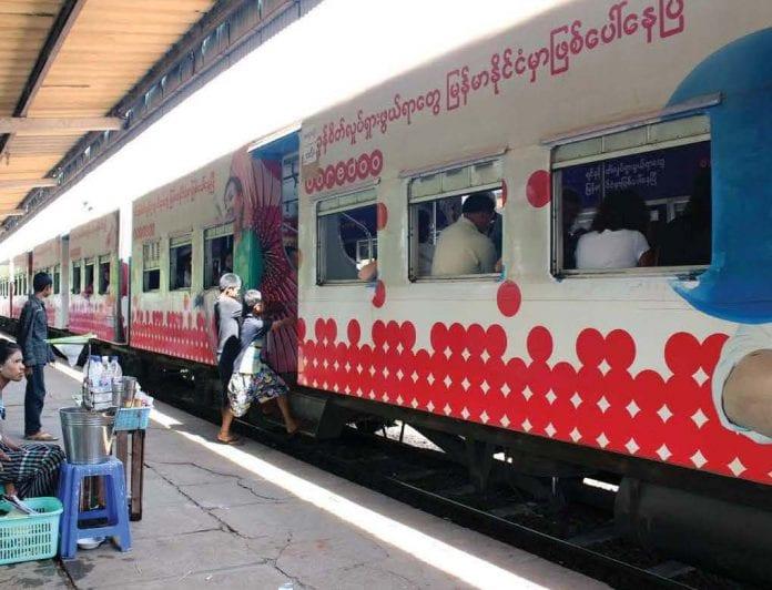 train ad ooredoo circle line yangon