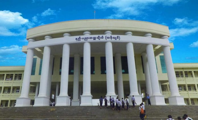 East-Yangon-Technological-University01