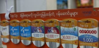 Image 05_Credit to orange Supermarket & Red Dot Network