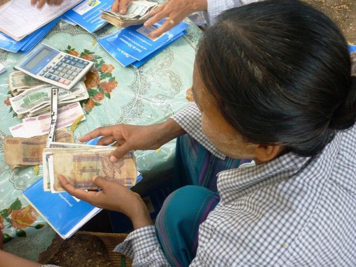 SME PGMF Fahmid fund loan
