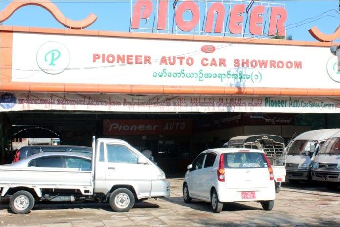 Yangon auto car