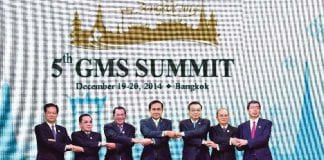 china mekong gms