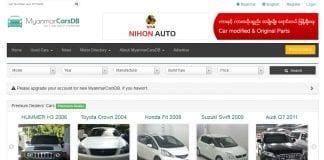 myanmar cars db website screen shot