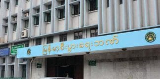 myanmar economic bank