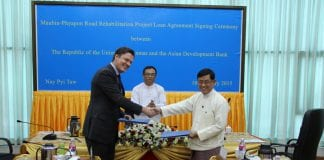 Loan-signing-myrm-1 adb ayeyarwaddy