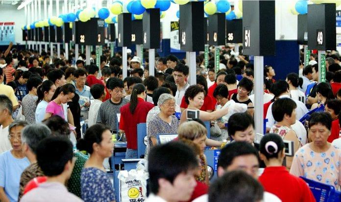 china consumer investment