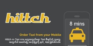 hittch taxi mobile app automobile