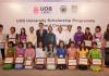 UOB scholarship
