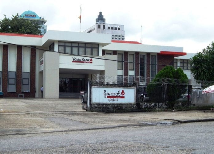 Yoma_Bank-Myanmar - Copy
