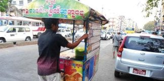 lottery aung bar lay Myanmar
