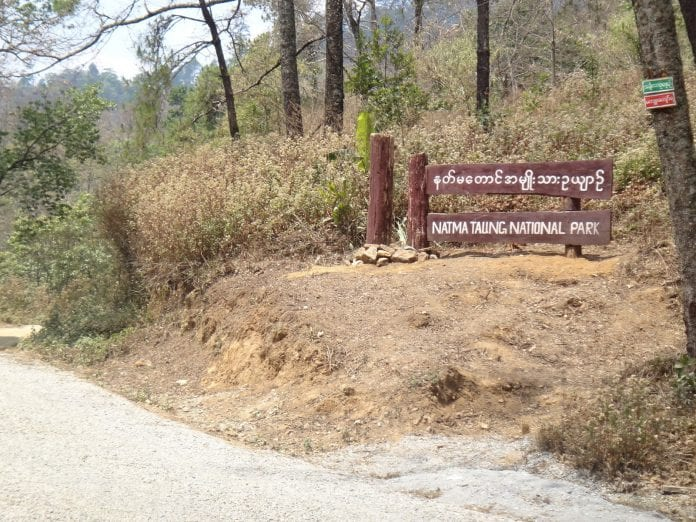 nat ma taung chin state national park wah gyi photography
