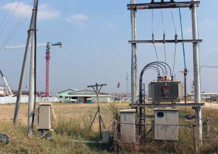 power electricity energy Vpower Myanmar