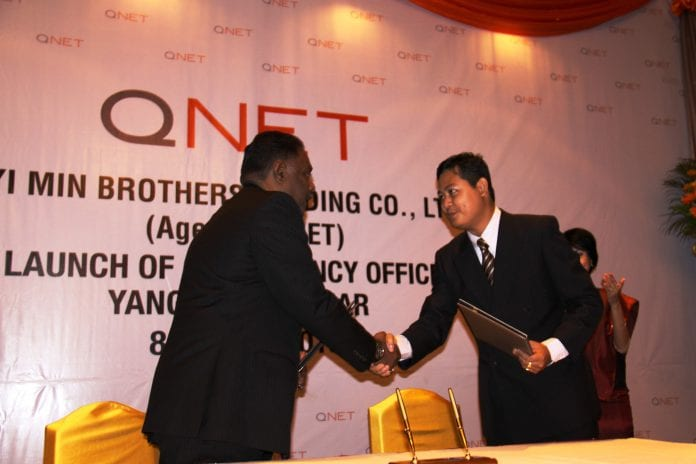 qnet signing