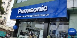 Panasonic Event Photo (1)