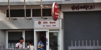 AYA bank ayeyarwaddy bank Myanmar