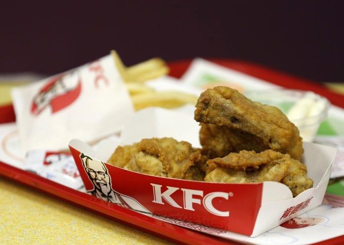 KFC yum brand (3)