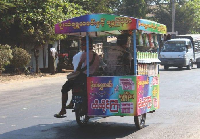 lottery Myanmar