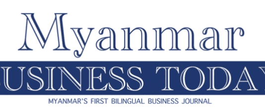 myanmar business today mbt logo