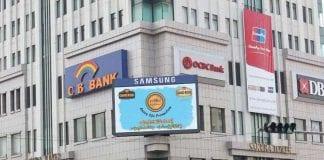 poland banking Myanmar reform