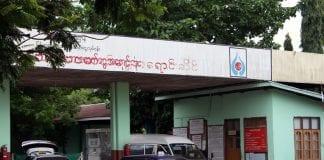 CNG gas fuel car Myanamr