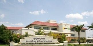 Hospital Front Entrance_Photo Credit - Pun Hlaing Siloam Hospitals