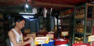 Rice shop in tarmwe tsp