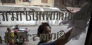 asia myanmar migrant labour thailand