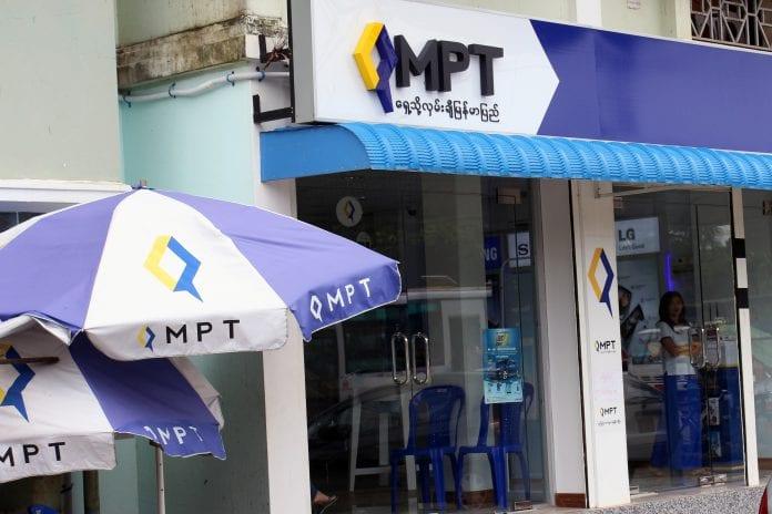 MPT Showroom