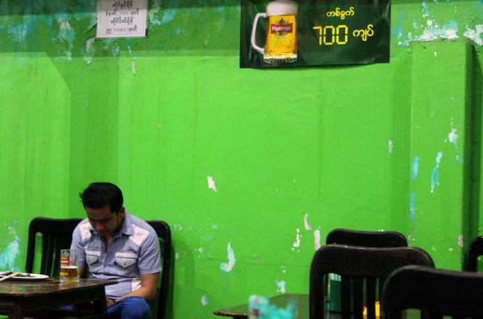Myanmar Beer alcohol