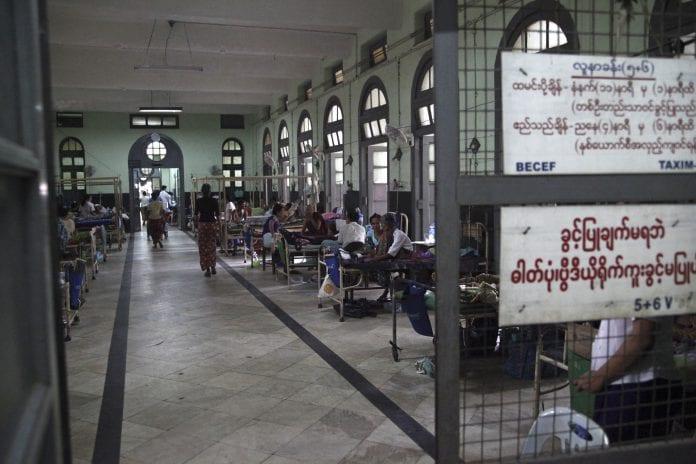 Myanmar healthcare