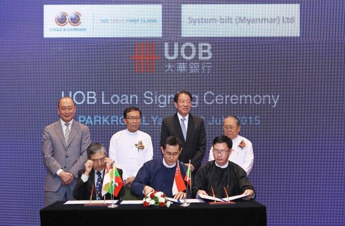UOB_signing