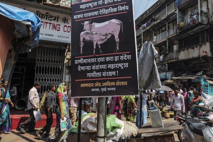 india beef ban mumbai