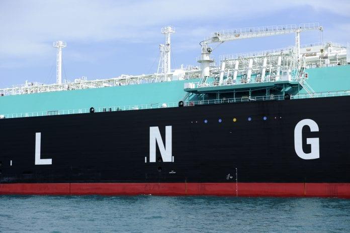 lng floating gasification unit FSRU
