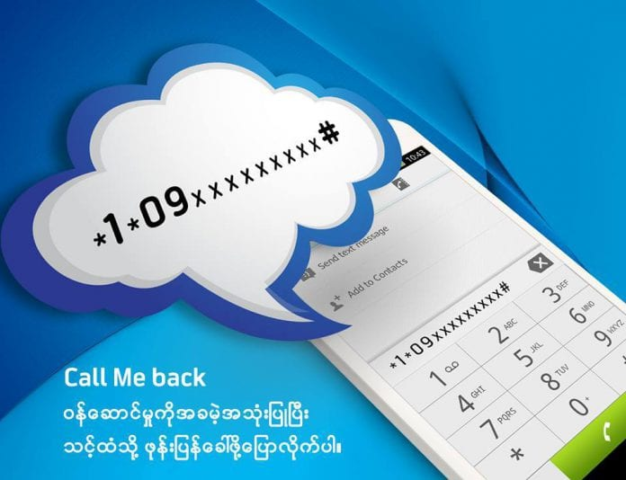 telenor call me back