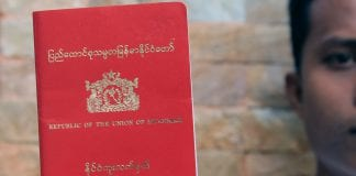 passport travel security Myanmar